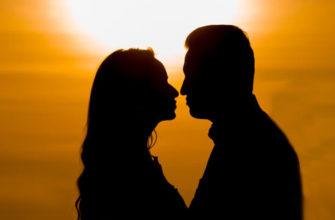 Медитация «Как заставить мужчину думать обо мне»