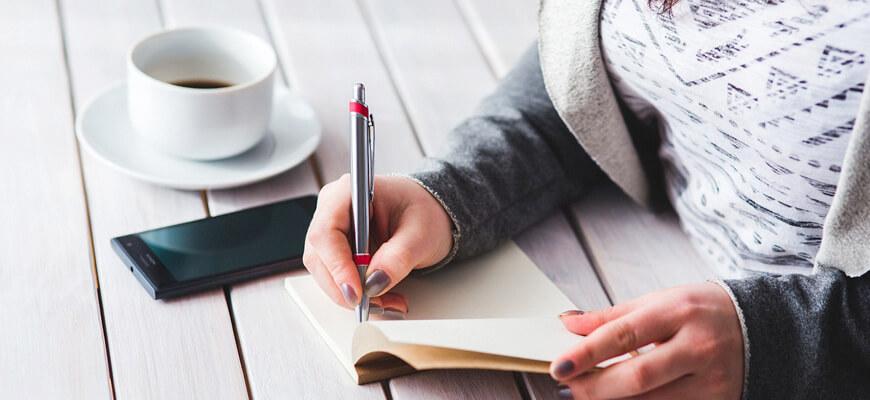 Напишите ваше желание на бумаге