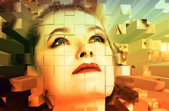 Чему учит трансерфинг реальности и что это такое?